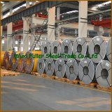 중국 공장 디스트리뷰터에서 고품질 410 스테인리스 코일