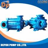 ステンレス鋼の水平の多段式遠心水ポンプ