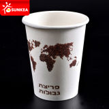 Scegliere/Double Wall Custom Printed Paper Cup in Cina