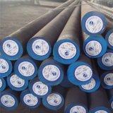 Alto acciaio al carbonio della barra rotonda T8a dello strumento di BACCANO C80W1 di Quanlity Rod