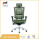 شعبيّة تنفيذيّ /Boss مكسب كرسي تثبيت