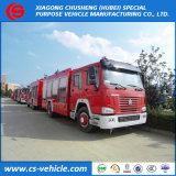 販売のためのSinotruk HOWO 4X2 8m3の消火活動の泡のトラック8tonの消火活動のトラック
