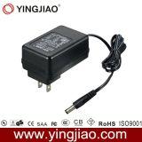 tipo caricabatterie di commutazione 16W con CE