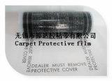 Film protecteur statique estampé de PE transparent de qualité pour l'impression d'étiquette