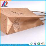 Saco de empacotamento do papel de embalagem de Brown Da fábrica da impressão e do empacotamento