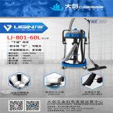 80L machen naß u. trocknen industriellen Hochleistungsstaubsauger und die Haushaltsgeräte, die in China hergestellt werden