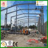 빠른 건축 강철 구조물 산업 작업장