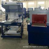 آلة التغليف (WD-250A)