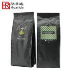 Flache Unterseiten-mit Reißverschluss Beutel-Aluminiumfolie-Beutel für das Kaffee-Verpacken