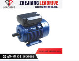 Электрические двигатели старта конденсатора одиночной фазы серии MC