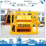 Aufbau Doppel-Welle konkreter horizontaler Js2000 120m3/H Betonmischer-Hersteller