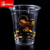 مستهلكة [أونيفرستي كلّج] علامة تجاريّة بلاستيك فنجان