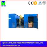 産業および国内排水処理のためのコンパクトなパッケージの汚水処理場