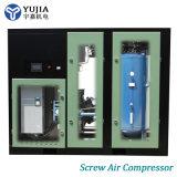 Промышленные стационарные Silent сухой Безмасляный винтовой тип компрессора кондиционера воздуха