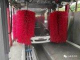 Los cepillos de nueve túnel automático sistema de máquina de lavado de coches en la promoción de ventas