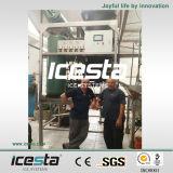 [إيسستا] صناعيّة [هي فّيسنسي] أنبوب [إيس مشن] (صنع وفقا لطلب الزّبون)