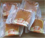 Chaîne d'emballage automatique de produit de gâteau de lune