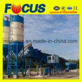 25m3/H-90m3/Hは混合の具体的なプラントを乾燥する
