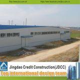 大きいスパンライト鉄骨構造の工場建物