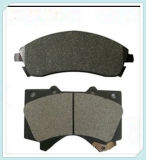 Rilievo di ceramica del freno a disco dei ricambi auto dell'automobile di alta qualità per il sottobicchiere D2052