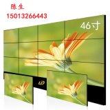 Super mince cache 3X3 55 pouces écran LCD du contrôleur n'a mur vidéo