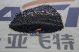 Stahl-Sand der 1.2mm Seeguter Härte-Qualitäts-G18