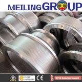 重い鍛造材は合金鋼鉄継ぎ目が無い転送されたリングの鍛造材を鳴らす