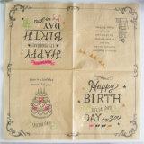 Venta al por mayor servilleta fiesta de cumpleaños decoraciones de papel