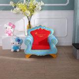 Cadeira moderna da tela das crianças da alta qualidade