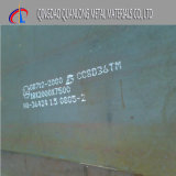 Lr Dnv BV ASTM A131 Судостроение стальную пластину