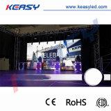レンタル屋内段階の背部地上P4.8 LEDパネル