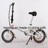 16インチアルミニウムフレームが付いている折る電気バイク