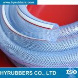 Boyaux flexibles de vente de vente en gros de boyau chaud de PVC