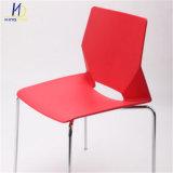 Conception simple chaise empilable Armless de plein air en plastique avec pieds métalliques