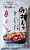 Les noyaux d'arachide collation salés rôtis