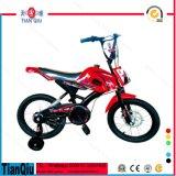 子供のための2015年のHotsalesモーターバイク