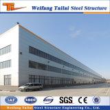 Kundenspezifisches Stahlkonstruktion-Lager für Industrie