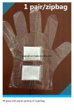 Одноразовые перчатки LDPE 1 пары/Zipbag