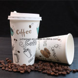 Кофейные чашки бумаги с крышкой
