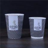 Kraft rizado Triple Pared de papel café té desechables vasos de bebidas calientes.