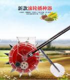 농업 기계장치 손 강요 옥수수 파종기