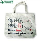 卸し売り製造業者の環境の綿織物のショッピング戦闘状況表示板浜袋