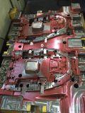 Части /Auto прессформы точности автозапчастей OEM/ODM /High/прессформа