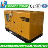 68квт 75квт 85КВА 95 ква трейлер Silent открыть генераторная установка Cummins