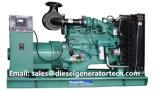 440kw/550kVA緊急の発電機かCumminsのディーゼル機関によって動力を与えられる電気発電機