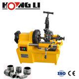 "Tuyau en acier inoxydable 2 "" La machine à fileter tuyau plomberie Threading (SQ50)"