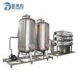 Máquina de tratamiento de agua RO fiable sistema de agua pura