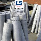 Высококачественный алюминиевый провод сетка 18X16 сетка