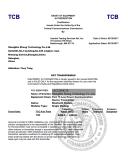 北欧人Bt4.2 PinPin Bluegiga BLE113の医学の機密保護のBluetoothのモジュール