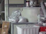 担保付きの金属粉のコーティングのためのプロセスミキサーそしてクーラーのミキサーの組合せ